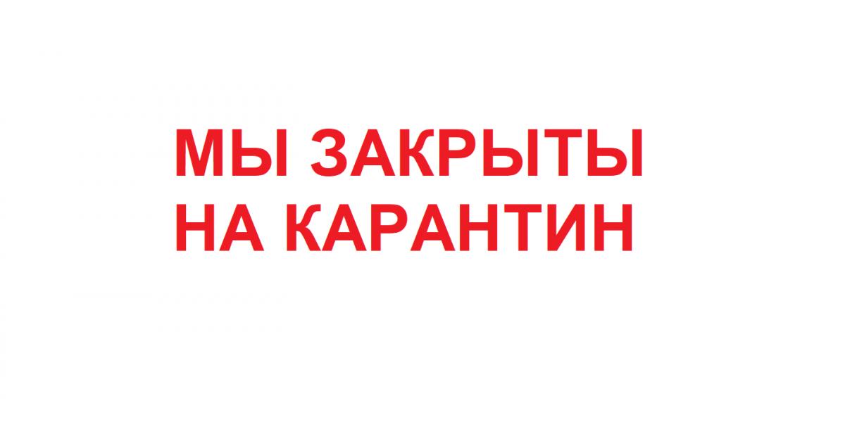 Сервизы ИГРА ВОЛН