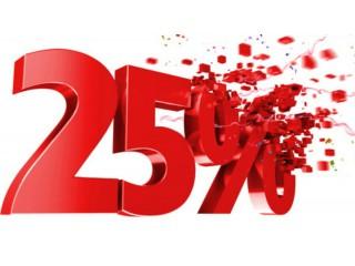 ЛИКВИДАЦИЯ ОСТАТКОВ -25%