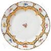 Тарелка 010179-15501
