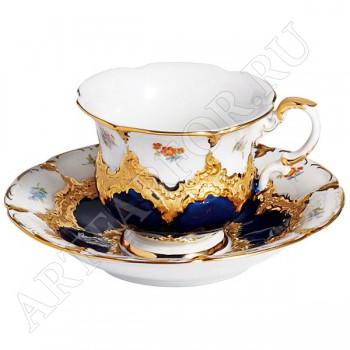 Кофейная чашка с блюдцем