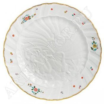 Тарелка обеденная 397152-05479