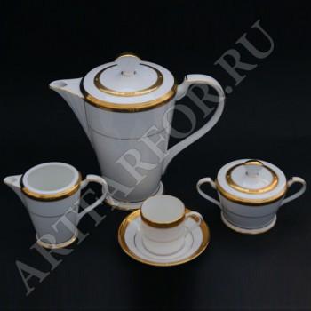 Кофейный сервиз Сhatelaine gold