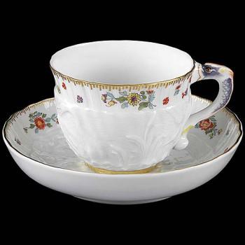 Чашка и блюдце для мокко 397152-05580