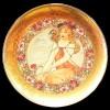 Настенные тарелки 31 см
