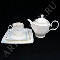 "Чайный набор ""ARIA"" 6 персон"